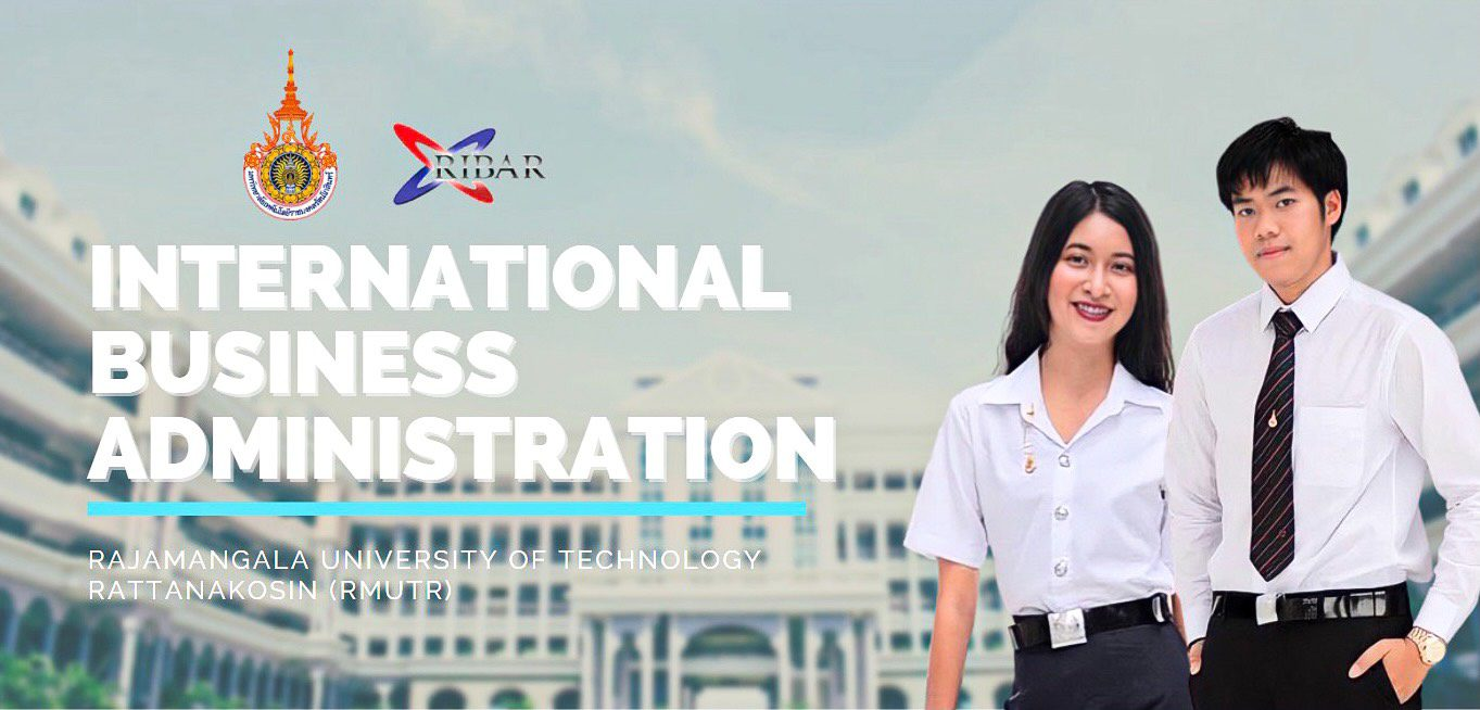 Welcome to International Business Administration